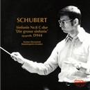 シューベルト:交響曲第8番ハ長調「ザ・グレイト」/ヘルベルト・ブロムシュテット指揮 シュターツカペレ・ドレスデン