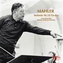 マーラー:交響曲第10番/クルト・ザンデルリンク指揮/ベルリン交響楽団