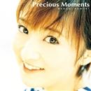 Precious Moments/小森まなみ