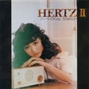 HERTZII~ハートのKey Station/小森まなみ