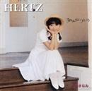 HERTZ/小森まなみ