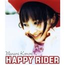 HAPPY RIDER/小森まなみ