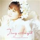 Tiny Angel/小森まなみ