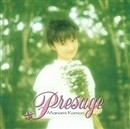 Presage/小森まなみ