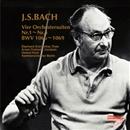 バッハ:管弦楽組曲(全曲)/ヘルムート・コッホ<指揮>/ベルリン室内管弦楽団