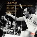 バッハ:ブランデンブルク協奏曲(全曲)/ゲルハト・ボッセ<指揮>/ライプツィヒ・ゲヴァントハウス・バッハ管弦楽団