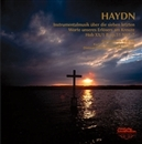 ハイドン:弦楽四重奏曲「十字架上の七つの言葉」/ゲヴァントハウス弦楽四重奏団/カール・ズスケ<第1ヴァイオリン>