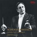 ショスタコーヴィッチ:交響曲 第8番 ハ短調/クルト・ザンデルリンク<指揮>/ベルリン交響楽団