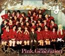 TVドラマ 魔法先生ネギま! オープニング・テーマ Pink Generation/麻帆良学園3-A生徒31人