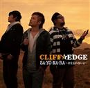 SA・YO・NA・RA ~君を忘れないよ~/CLIFF EDGE