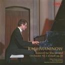 ラフマニノフ:ピアノ協奏曲 第3番 ニ短調/ペーター・レーゼル<ピアノ>/クルト・サンデルリンク<指揮>