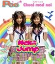 Poo/Chuai mad noi/Neko Jump