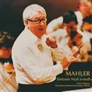 マーラー:交響曲第6番「悲劇的」/ハインツ・レーグナー<指揮>/ベルリン放送管弦楽団