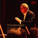 チャイコフスキー:バレエ音楽「白鳥の湖」ハイライツ/ハインツ・レーグナー<指揮>/ベルリン放送管弦楽団