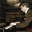 チャイコフスキー:ピアノ協奏曲第一番/ヴァイオリン協奏曲/ペータ・レーゼル<ピアノ>
