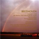 ベートーヴェン:合唱曲選集/ヘルムート・コッホ<指揮>/ベルリン放送交響楽団/ベルリン放送合唱団