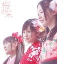 桜の栞<Type-B>/AKB48
