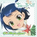 Girl Mode Japan/神宮寺弥子(CV:寿美菜子)