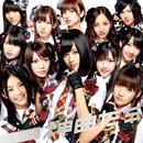 神曲たち/AKB48