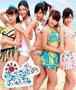 ポニーテールとシュシュ<Type-A>/AKB48