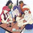 BLUE SEED TOO/BLUE SEED 2 オリジナルサウンドトラック