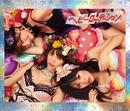 ヘビーローテーション<Type-A>/AKB48