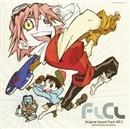 FLCL Original Sound Track NO.3 performed by the pillows/フリクリ オリジナルサウンドトラック3