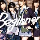 Beginner<Type-B>/AKB48