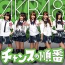 チャンスの順番<Type-K>/AKB48