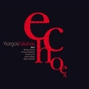 Echoes/Yiorgos Fakanas