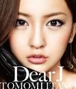 Dear J<Type-A>/板野友美