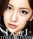 Dear J<Type-B>/板野友美