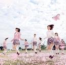 桜の木になろう<Type-A>/AKB48