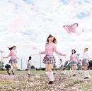 桜の木になろう<Type-B>/AKB48