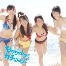 Everyday、カチューシャ<Type-B>/AKB48