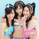 Everyday、カチューシャ<劇場盤>/AKB48