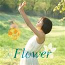 Flower<ACT.3>/前田敦子