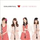 Colorful Love Songs/COLORFUL(カラフル)