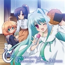 C3-シーキューブ- Character Song Album/C3-シーキューブ- Character Song Album