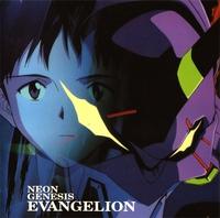 NEON GENESIS EVANGELION/エヴァンゲリオン・サウンドトラック
