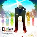 Elysion~楽園幻想物語組曲~/Sound Horizon