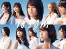 1830m/AKB48