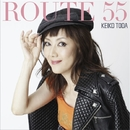 ROUTE 55/戸田恵子