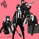 NEW SHIP(歌:スペシャルガールズA)/AKB48