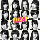UZA【劇場盤】/AKB48