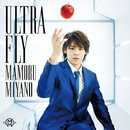 ULTRA FLY/宮野真守