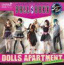DOLLS APARTMENT/DOLL$BOXX