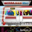 MOTOR MAN 2012/SUPER BELL''Z