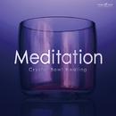 Meditation~自分自身を見つめ直す/クリスタリスト麻実