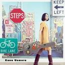 Steps/植村花菜